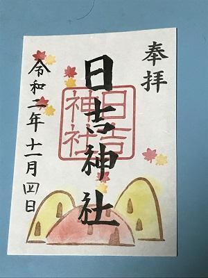 20201104東金日吉神社17