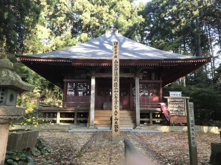 20201116徳蔵寺07