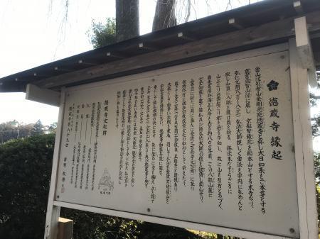 20201116徳蔵寺17