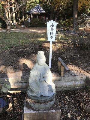 20201116徳蔵寺23