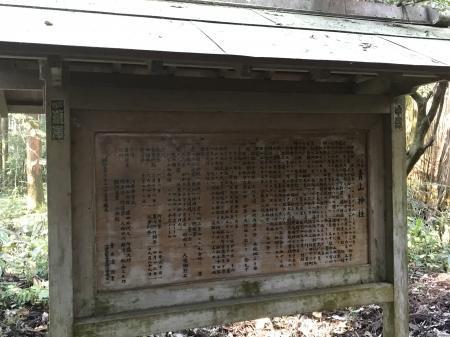 20201116青山神社21