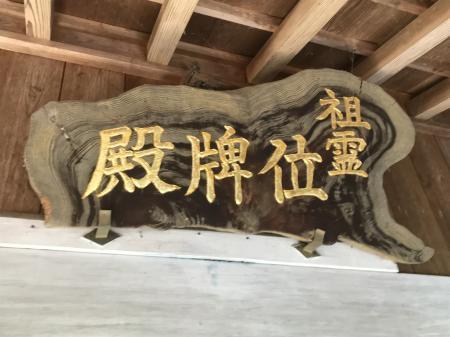 20201116大井神社15