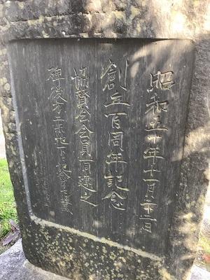 20201116旧・国田小学校14