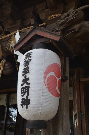 20201119麻賀多神社09