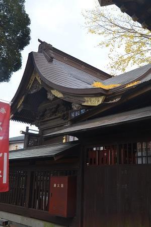 20201119麻賀多神社08
