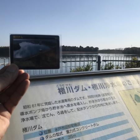 20201116椿川ダム07