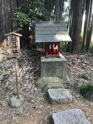 20201116開江吉田神社16