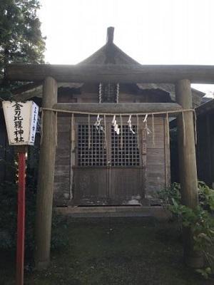 20201116水戸八幡宮37