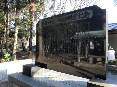 20201116日吉神社20