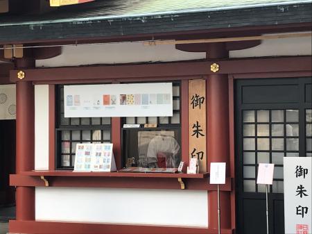 20201118山王日枝神社14