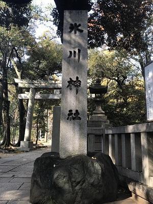 20201118赤坂氷川神社01