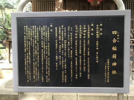 20201118赤坂氷川神社33