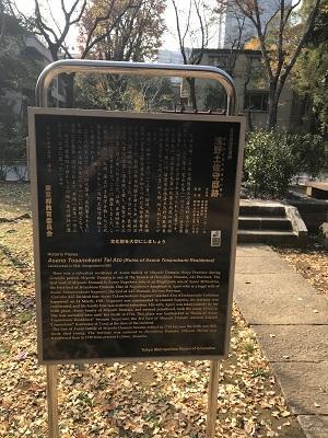 20201118赤坂氷川神社45