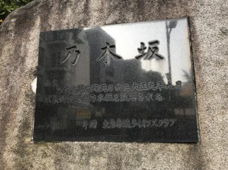 20201118乃木神社01
