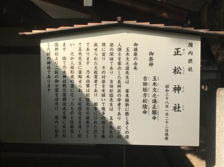 20201118乃木神社23