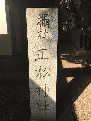 20201118乃木神社21