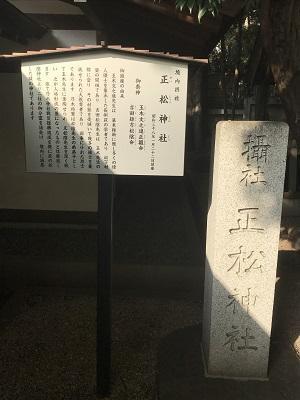 20201118乃木神社22