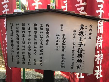 20201118乃木神社20