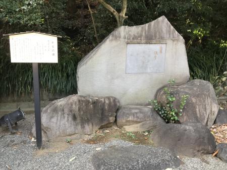 20201118乃木神社28