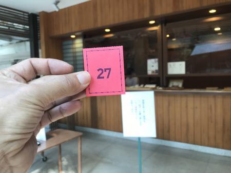20201118乃木神社36