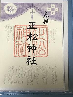 20201118乃木神社41