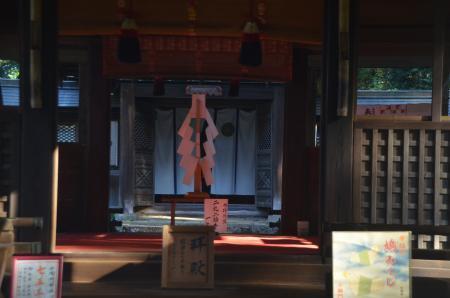 20201119小御門神社11