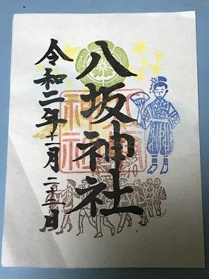 20201122駒形神社19