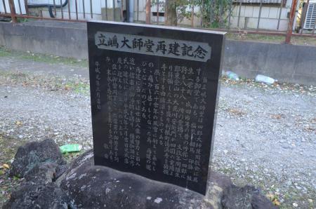 20201122水神社09