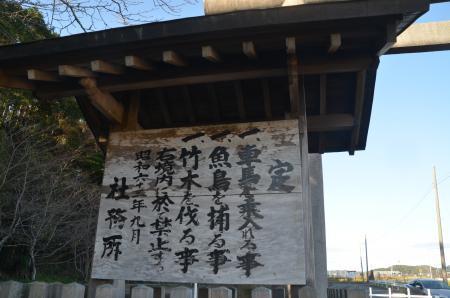 20201128莫越山神社03