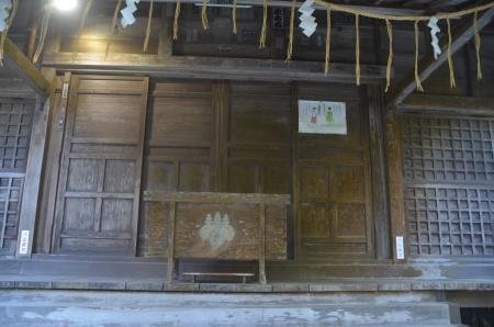 20201128莫越山神社11