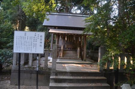 20201128莫越山神社18
