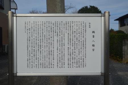 20201129鶴峰八幡宮05