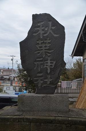202011298久喜八坂神社22