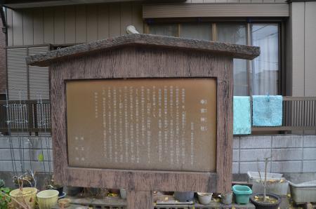 20201129幸宮神社12