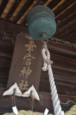 20201129幸宮神社08