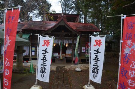 20201202冨里香取神社07