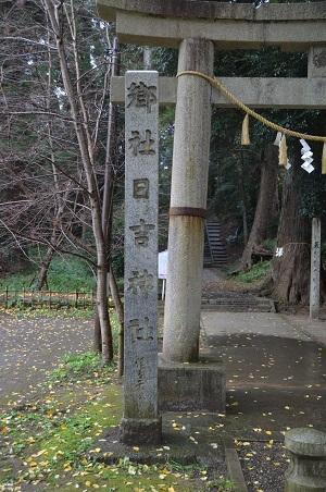 20201202東金日吉神社02