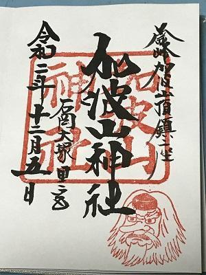 20201205加波山神社八郷拝殿14