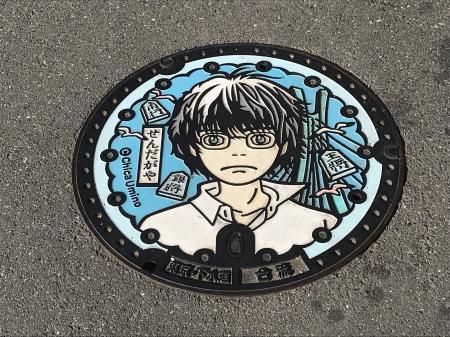 20201207マンホール渋谷06
