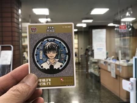 20201207マンホール渋谷02