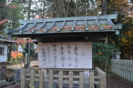 20201212小御門神社21