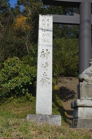 20201212神崎神社05