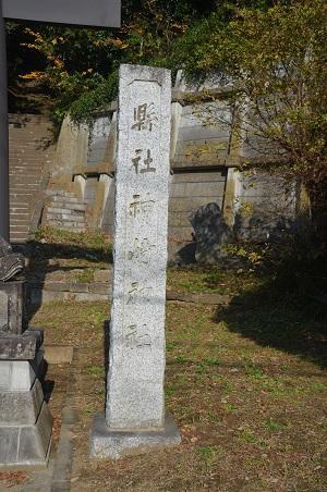 20201212神崎神社01