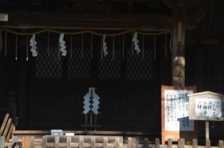 20201212神崎神社16