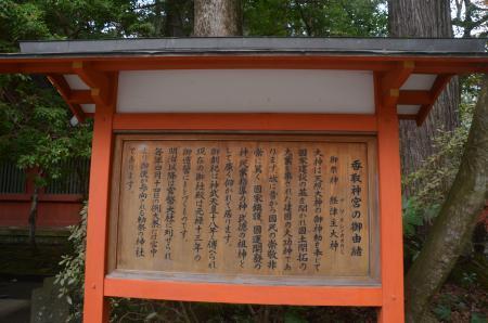20201212香取神宮11