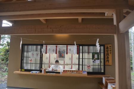 20201212香取神宮30