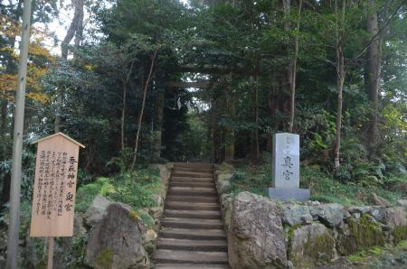 20201212香取神宮25