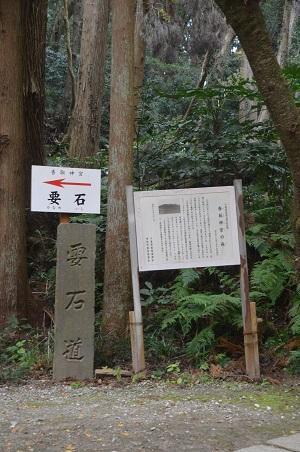 20201212香取神宮31
