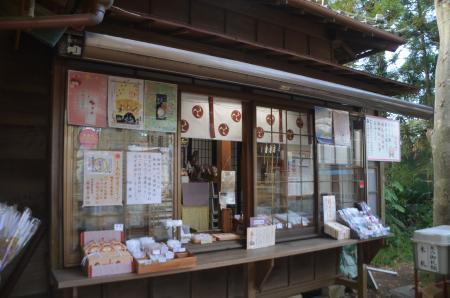 20201218麻賀多神社20