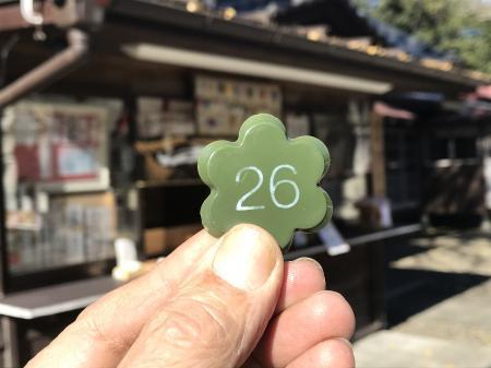 20201221菊田神社12